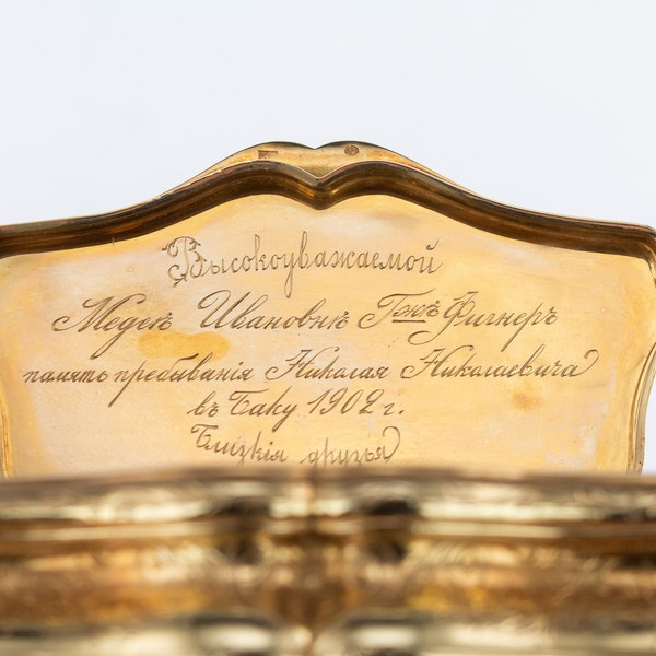 Continental gold, enamel case, Russian import marks c.1900 - image 12