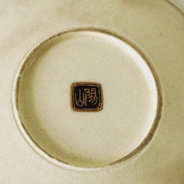 Satsuma kogo and cover - image 8