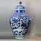 Large Japanese blue and white Arita octagonal vase - image 2