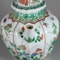 Chinese famille verte moulded teapot and cover - image 3