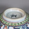 Large Chinese famille verte bowl - image 1