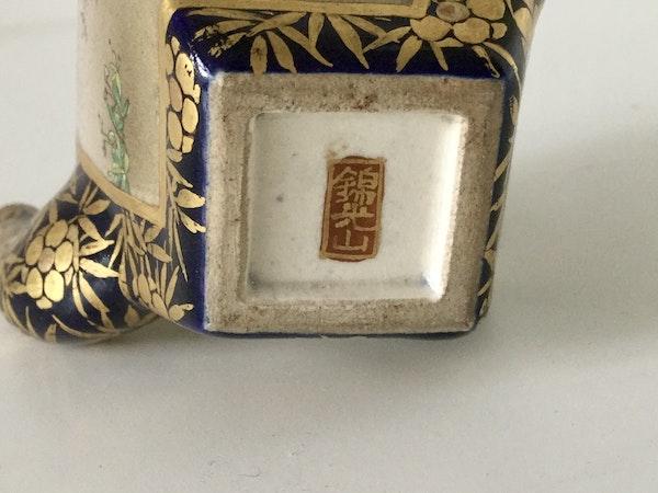 Satsuma miniature wine pot - image 5
