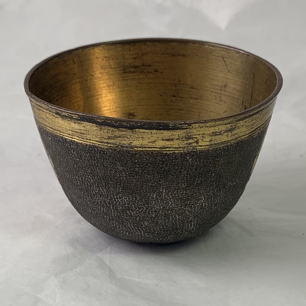 Eighteenth century Herrengrund tumbler cup - image 3