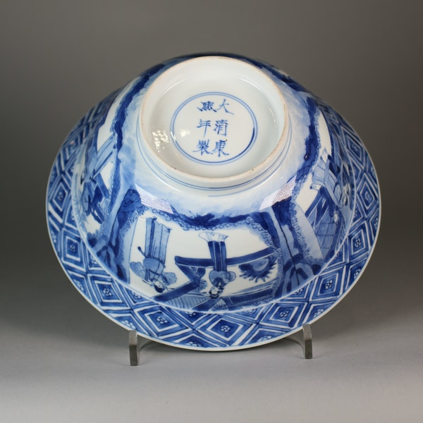 Chinese blue and white klapmutz bowl - image 2