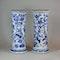 Near pair of Chinese blue and white beaker vases, Kangxi (1662-1722) - image 2
