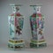 Rare near pair of Chinese famille rose vases and stands, Yongzheng (1723-35) - image 7