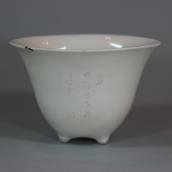 Chinese blanc de chine cup, late Ming - image 1