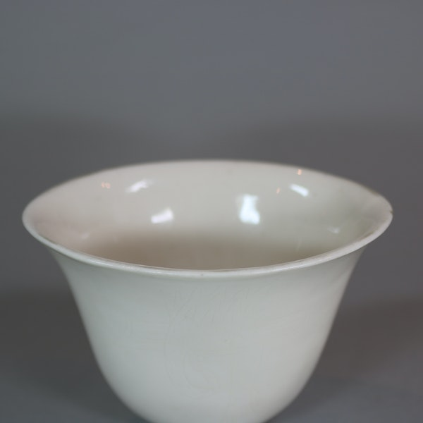 Chinese blanc de chine cup, late Ming - image 7