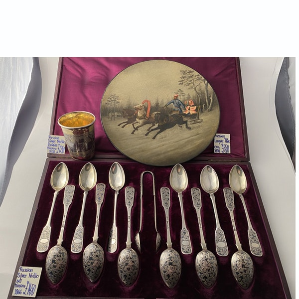 Date Moscow 1866 & 1867, Russian Silver Niello Spoons & Sugar Tongs, SHAPIRO & Co since1979 - image 7