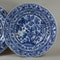 Pair of Chinese blue and white deep dishes, Kangxi (1662-1722) - image 2