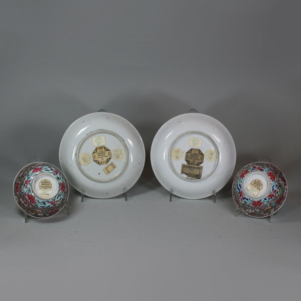 Pair of Chinese famille rose teabowls and saucers, Yongzheng (1723-35) - image 3