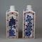 Pair of Chinese imari gin bottles, Kangxi (1662-1722) - image 1