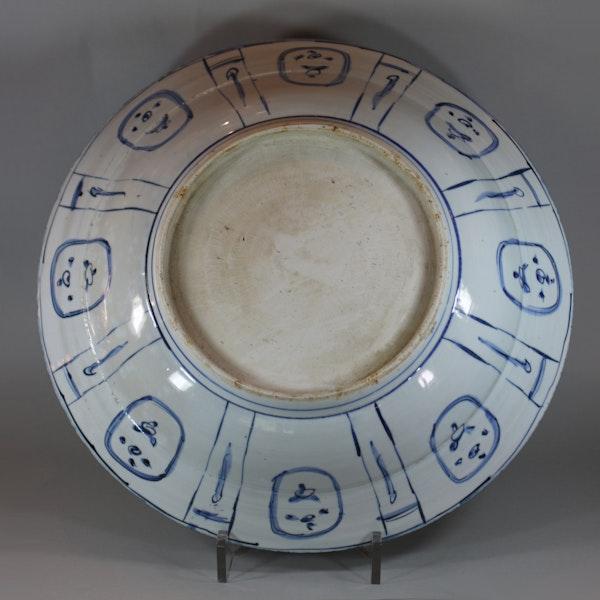 Large Chinese kraak dish, Wanli (1573-1619) - image 2