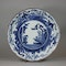 Japanese blue and white kakiemon style lobed dish, Edo period (late 17th century) - image 1