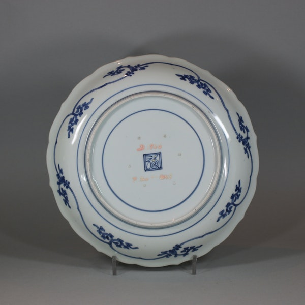 Japanese blue and white kakiemon style lobed dish, Edo period (late 17th century) - image 2