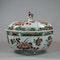 Chinese famille verte cockerel circular tureen and cover, Kangxi (1662-1722) - image 3