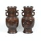 Pair Japanese bronze vases with sparrow decoration - image 2