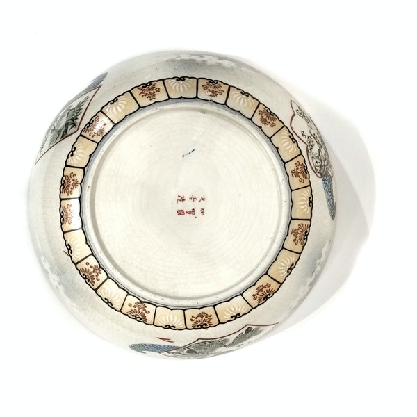Set of three Japanese Kutani bowls decorated with Samurai - image 7