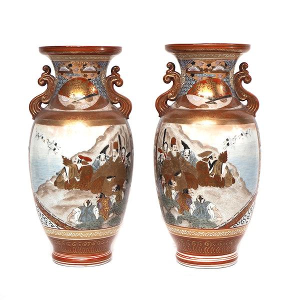 Pair Japanese Kutani Vases - image 3