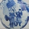 A FINE CHINESE BLUE AND WHITE VASE, 1662-1722 - image 4