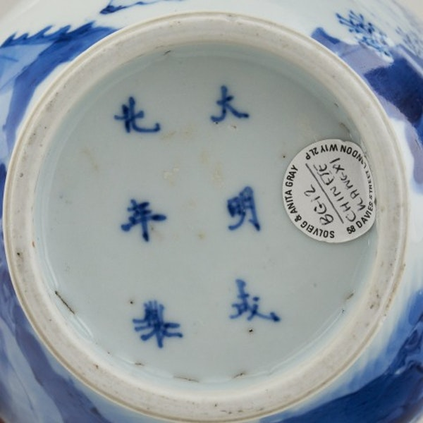 A FINE CHINESE BLUE AND WHITE VASE, 1662-1722 - image 5