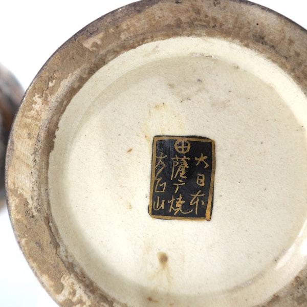 Pair Japanese Satsuma Vases with gods decoration - image 5