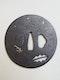 Japanese iron tsuba with oak leaf design - image 4