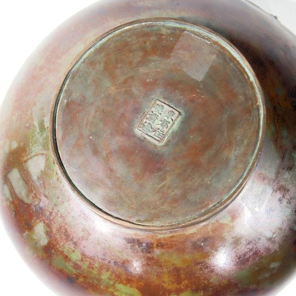 Japanese bronze vase with climbing dragon decoration - image 4