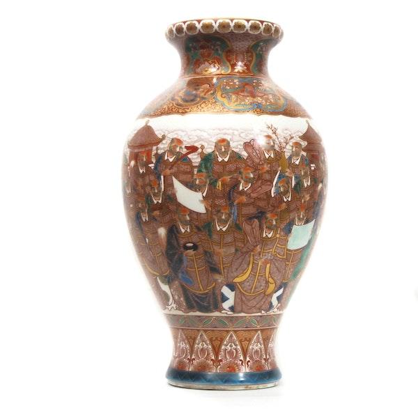 Japanese vase with decoration of scholars - image 3