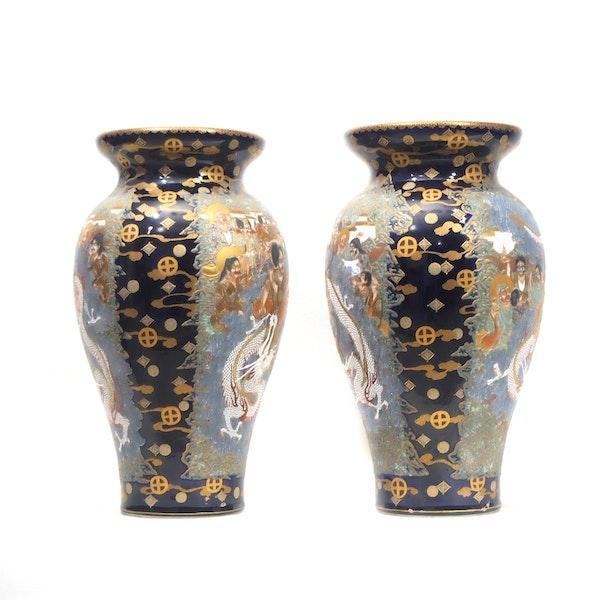 Japanese satsuma vase with dragon decoration - image 2