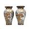 Japanese satsuma vase with dragon decoration - image 3