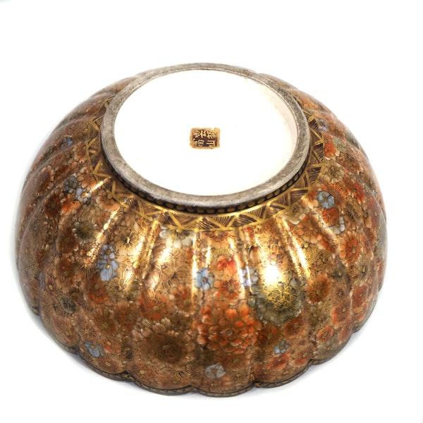 Japanese satsuma bowl with flower decoration - image 6