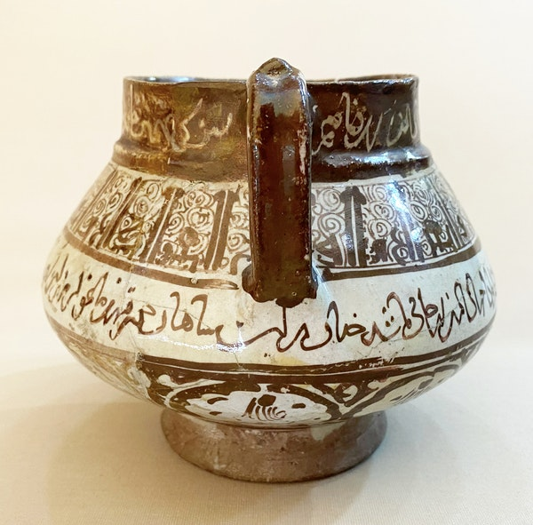 Kashan Lustre Pottery Jug - image 4