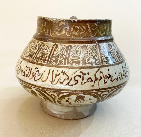 Kashan Lustre Pottery Jug - image 3