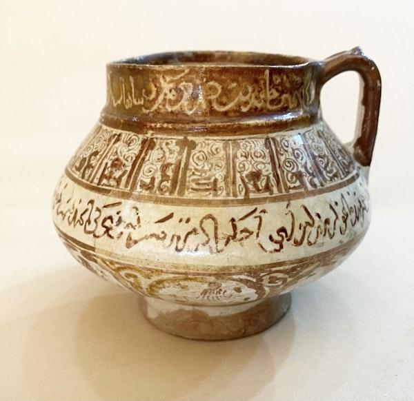 Kashan Lustre Pottery Jug - image 2