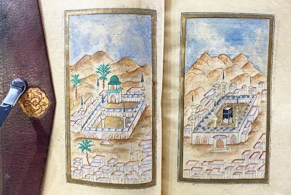 Dala'il Al Khayrat Scripture book - image 2