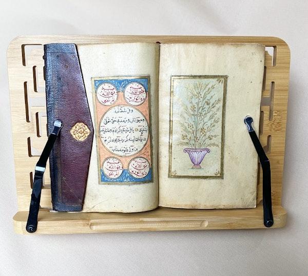 Dala'il Al Khayrat Scripture book - image 3