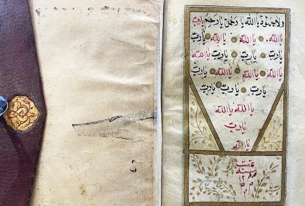 Dala'il Al Khayrat Scripture book - image 4