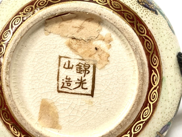 Japanese Satsuma pottery wine pot - image 4