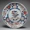 Japanese Imari plate, Genroku period circa 1700 - image 1