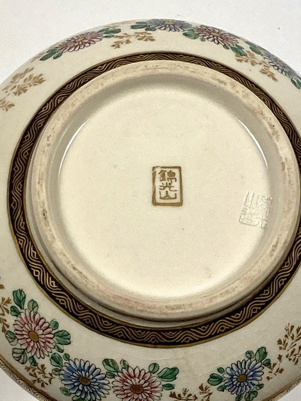 Kinkozan vase - image 10
