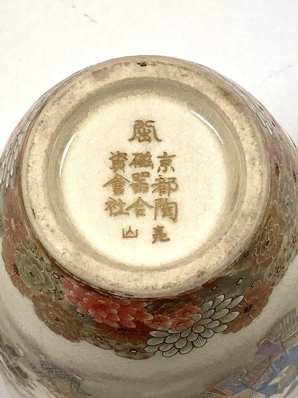 Okatomo Ryozan vase - image 7