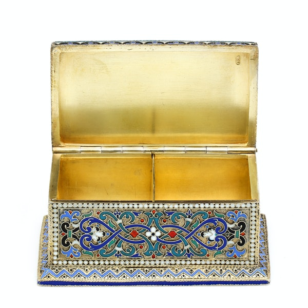 Russian silver-gilt, cloisonné and pictorial enamel stamp box.Moscow 1888 - image 4