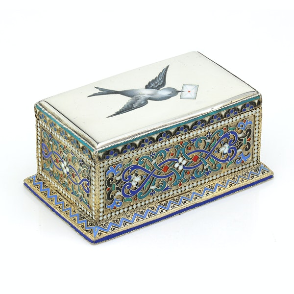 Russian silver-gilt, cloisonné and pictorial enamel stamp box.Moscow 1888 - image 2