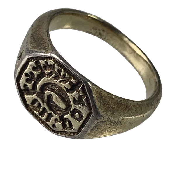 1480 silver gilt ring - image 1