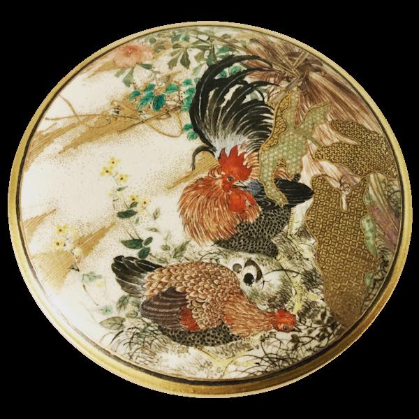 Satsuma kogo and cover - image 1
