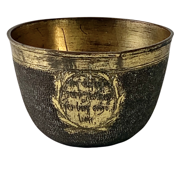 Eighteenth century Herrengrund tumbler cup - image 1
