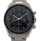 Omega Speedmaster Professional Moonwatch - image 1