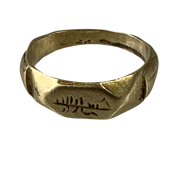 Fifteenth century gold ring from Al-Andalus - image 1