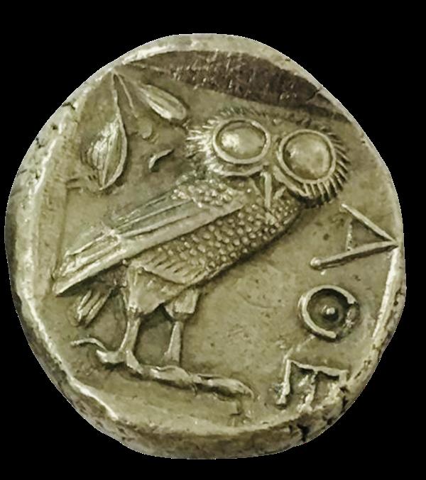 Silver Coin - image 1